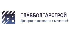 glavbolgarstroy ad logo